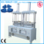 KV-168A/F-120 FOAM BRA CUP MOLDING MACHINE, SEMI PIECE BRA MOLDING MACHINE