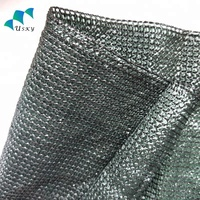 Polyethylene garden plant screen fence mesh net