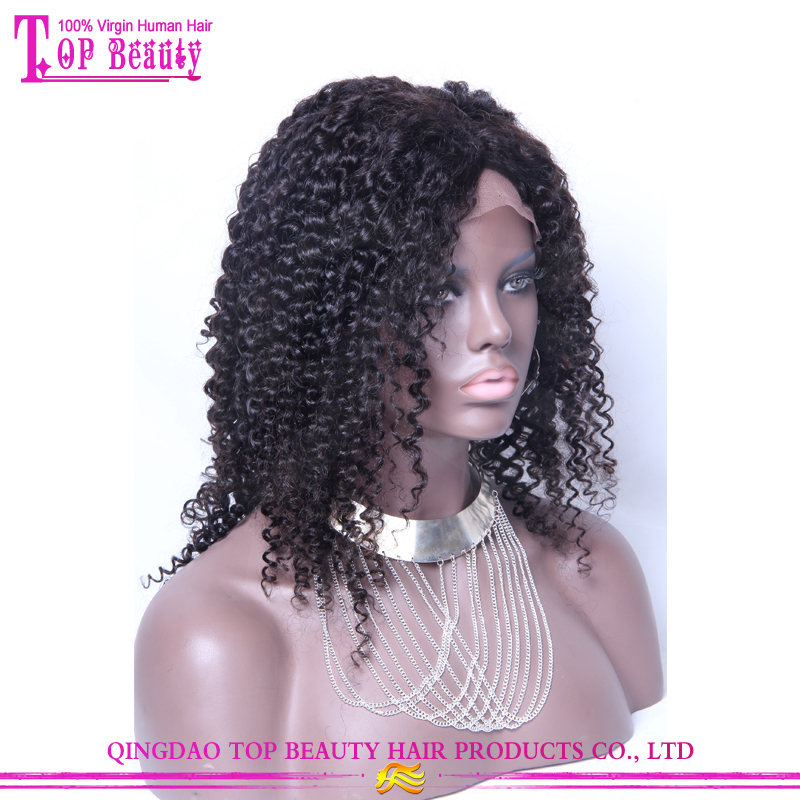 Unprocessed Virgin Brazilian Human Hair Jerry Curl Lace Front Wig ...