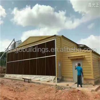 Low Cost Poultry Farm House Design