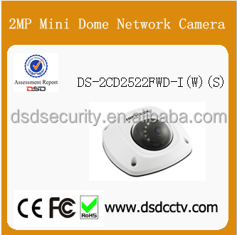 hikvision ip camera DS-2CD2522FWD-I(W)(S) good price original english firmware