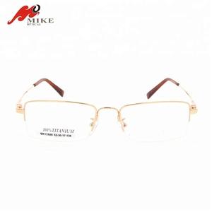 ab1b501e4c Titan Eye Frames