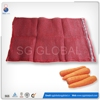 Alibaba China hot sale red 25kg drawstring mesh vegetable bags
