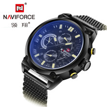 2016 NAVIFORCE Men stylish waterproof <span class=keywords><strong>vogue</strong></span> <span class=keywords><strong>chronograph</strong></span> xem