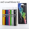 vapor starter kit EVOD MT3 blisters card kit E-cigarette Kits 10 colors e cig