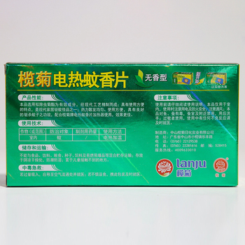 High Performance Mosquito Repellent Heater Mat Mosquito ...