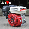 BISON China 6.5HP OHV motor engine 6.5hp GX200 168F 2