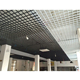 100*100 aluminum pop open cell ceiling material for interior decoration