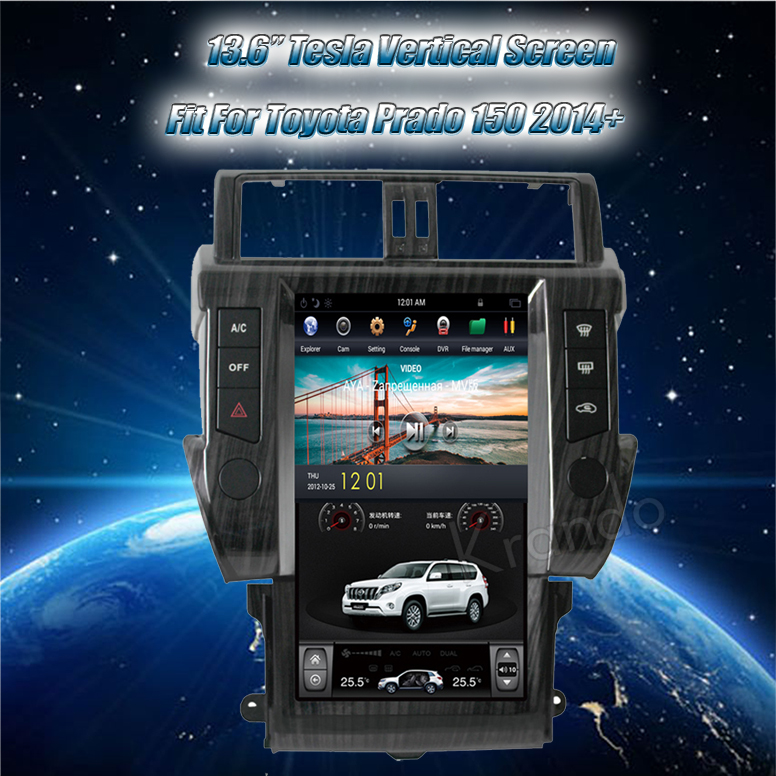 Vertical screen for Toyota Prado