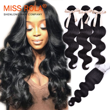 100 human hair body wave for brazilian hair closure with bundles