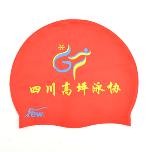 Comfortable silicone waterproof and durable swimming cap for men and women The silicone swimming cap