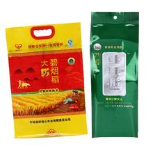 Perfect useful factory price packaging paper rice bag side-gusset laminated bag
