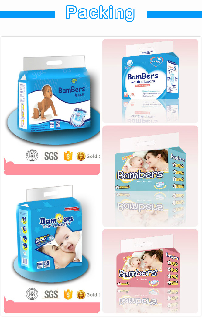 2020 M Manufacturer in China Export to Pakistan India Africa Disposable bambers Baby Diaper cheapest baby diapers diapers baby