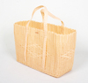 /product-detail/storage-basket-pp-plastic-polyester-woven-shopping-bag-60804645339.html