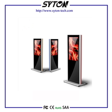 Floor Standing Android Programmable Touch Screen Monitor Wifi, LCD Advertising Player
