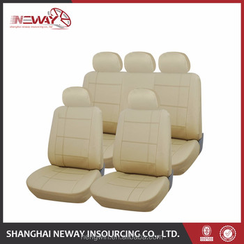 Direct Factory Price Low Terry Cloth Car Seat Covers