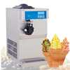 Supply High Quality Soft Ice Cream Machine
