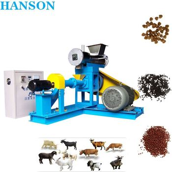 Hanson DSP60-B fish/shrimp/crab feed pellet making machine manufacturer for animal/pets/fish feed pellet
