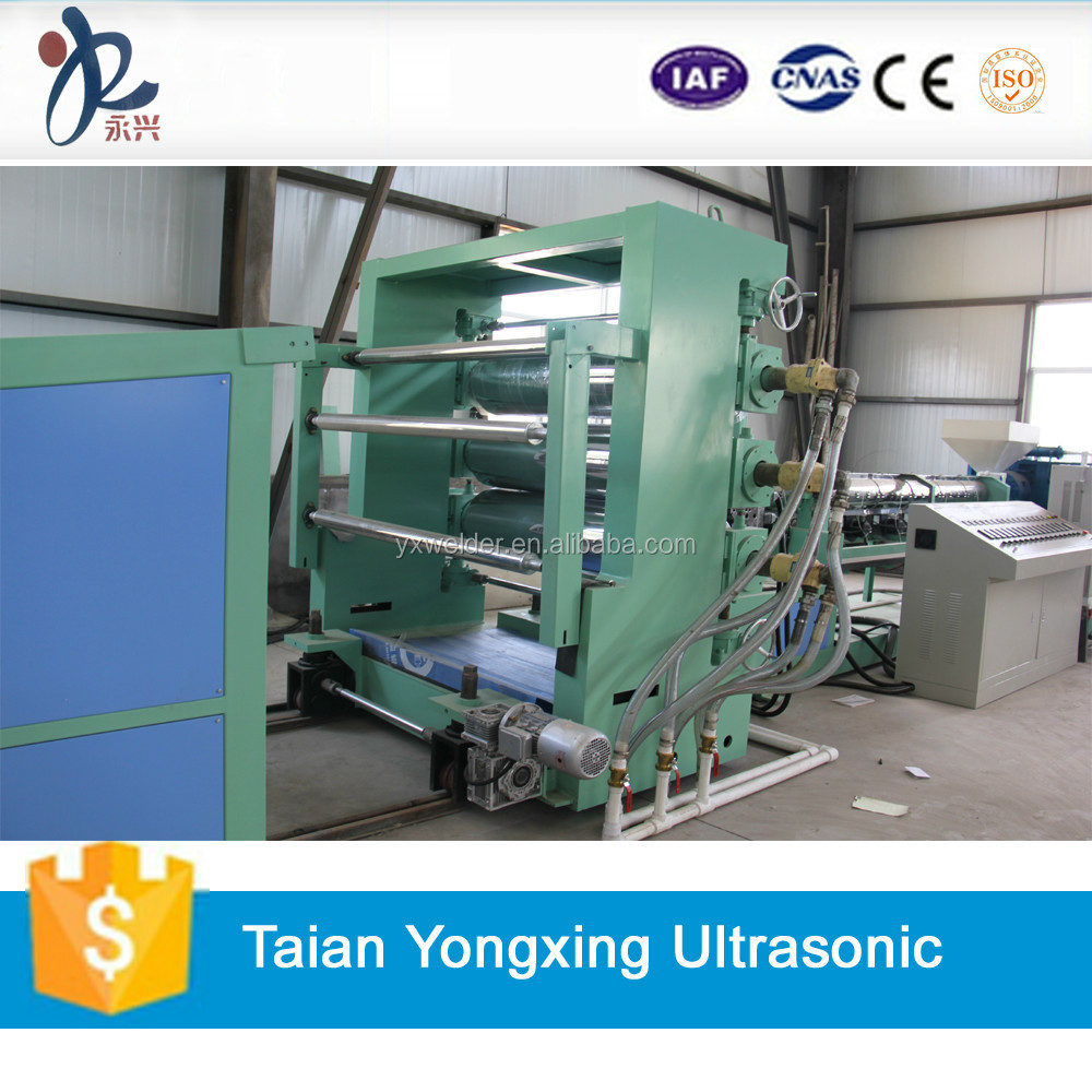 Plastic HDPE sheet extruder machine YX-120/30 for geocell