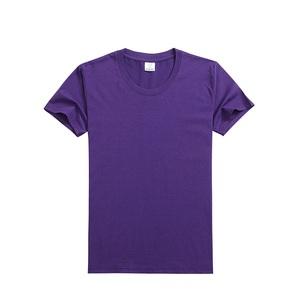 blank plain t-shirt with oem logo t shirt custom design t shirt