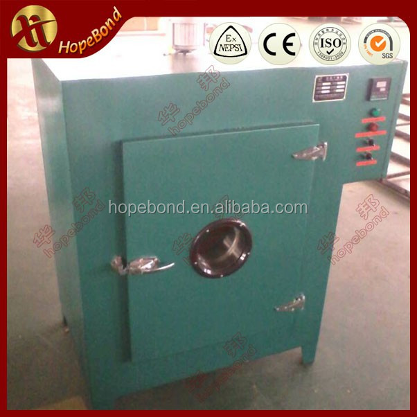 Industrial electric stainless steel bean dryer/mung bean/coffee bean dryer machine