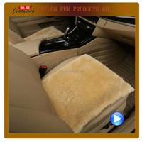 sheepskin car seat cushions