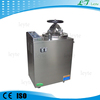 /product-detail/lt-b35l-ii-autoclave-vertical-machine-price-60202120630.html