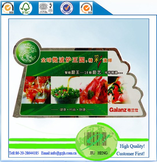 product information label stickers, printing service factory