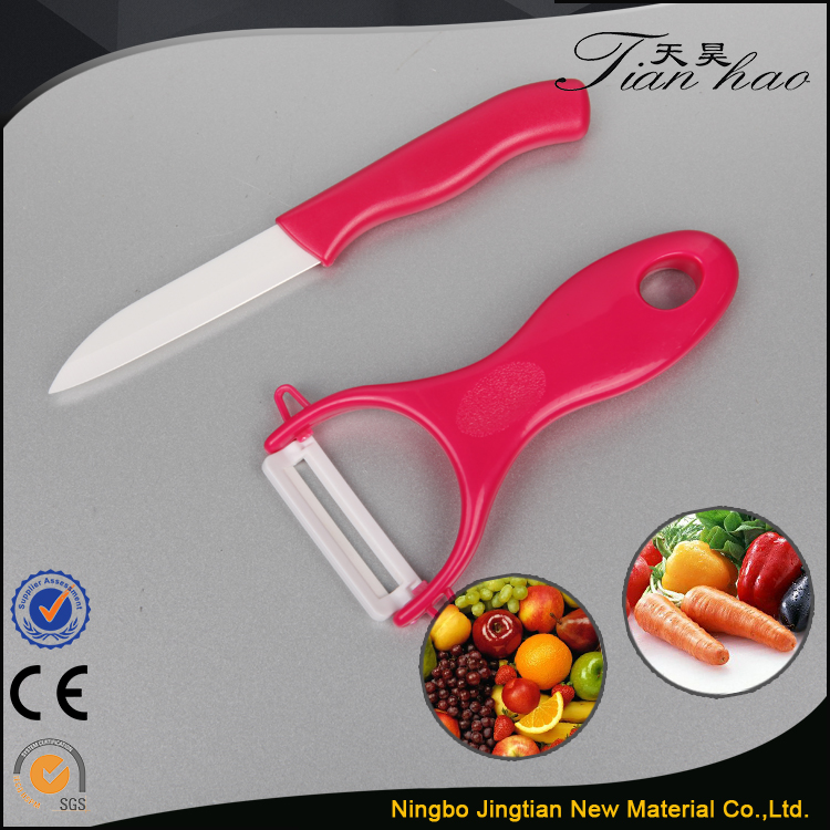 China Suppliers Best Price ABS Handle Ceramic Potato Peeler For Home Use
