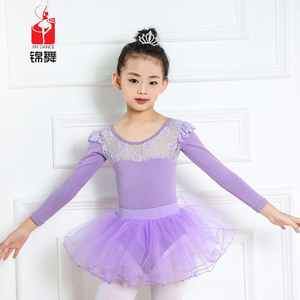 90b277d39 Barbie Girl Dance Costumes, Barbie Girl Dance Costumes Suppliers and  Manufacturers at Alibaba.com