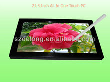 cheap Industrial Embedded Touch Screen Panel PC