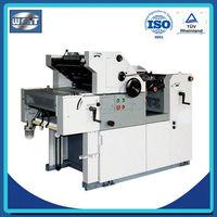 HT47II offset printing press for sale, litho printing machine