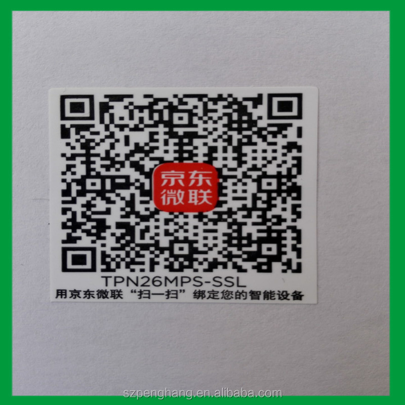 printing label wholesale online customer label adhesive label