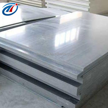 1000 series aluminum sheet