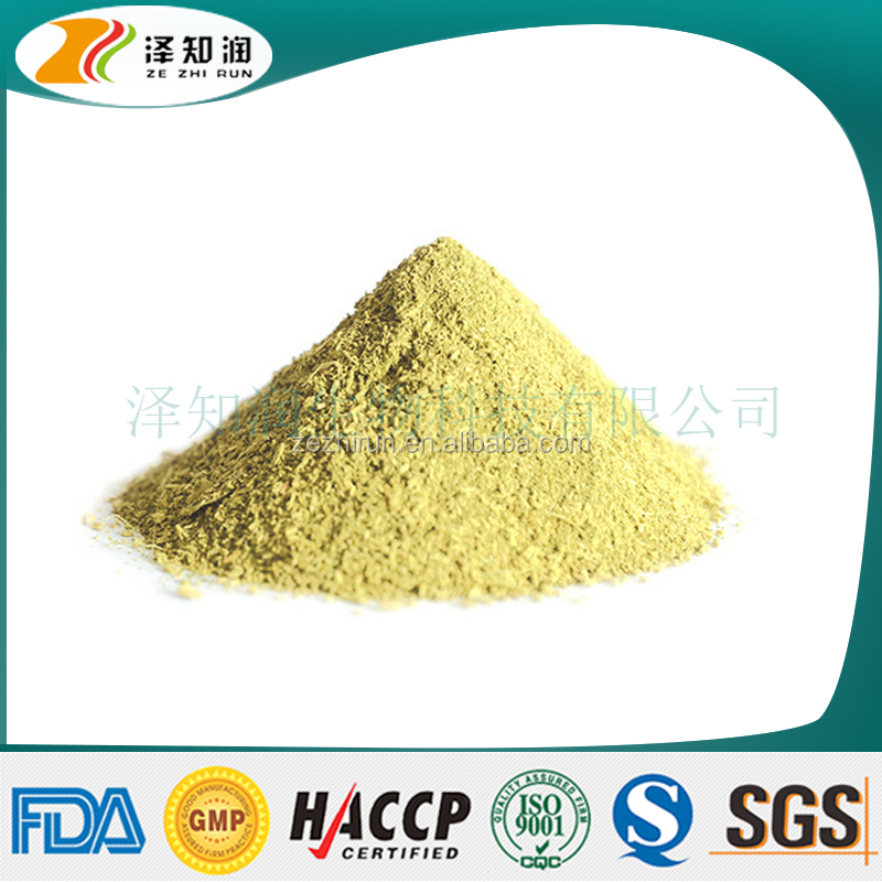 Cheap Herbal Product 99% dorzolomide hydrochloride fine powder Powder