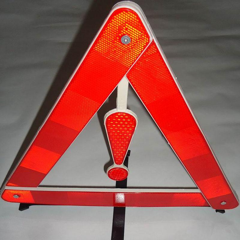 Автомобильных принадлежностей супермаркет предупредительные три штатива сигнализации