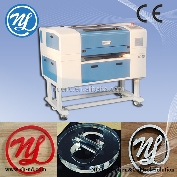 CNC plasma/ laser engraving and cutting machine NDJ6040
