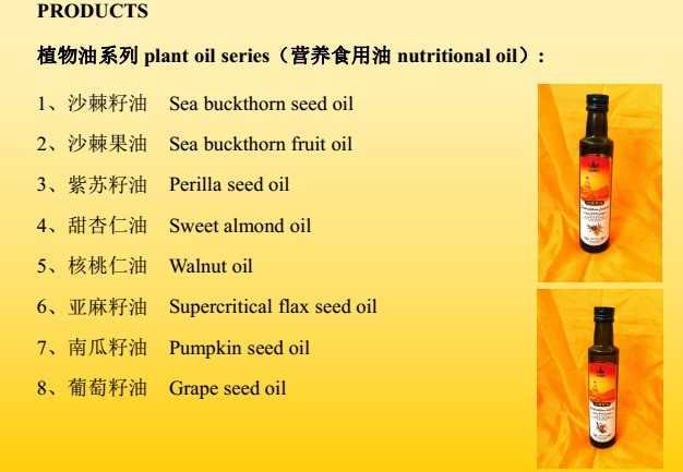 GMP Certified Flax Seed Oil Linseed Oil Herbal Extraction Refining Bulk For Sale