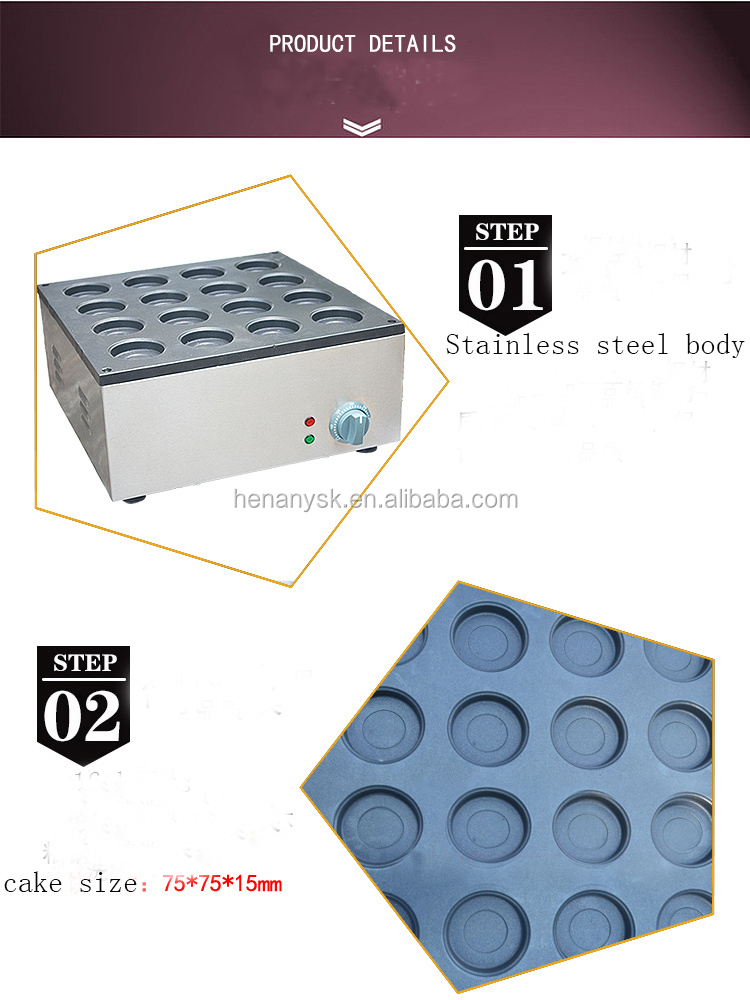 IS-FY-2230A High-Efficiency Energy-Saving 12 Hole Electrothermal Red Bean Cake Obanyaki Maker machine
