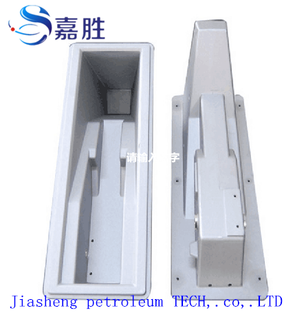 Aluminium Fuel Dispenser Nozzle Holder