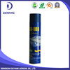 SK-100 Fabric Strong Adhesiveness Super Spray Glue spray adhesive glue