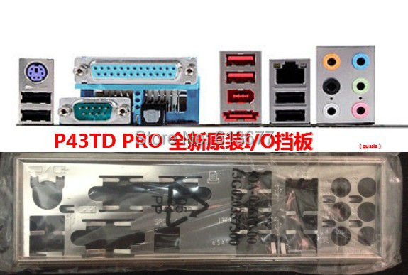 New I/O shield back plate of motherboard for ASUS P5P43TD PRO P43 just  shield backplate Free shipping