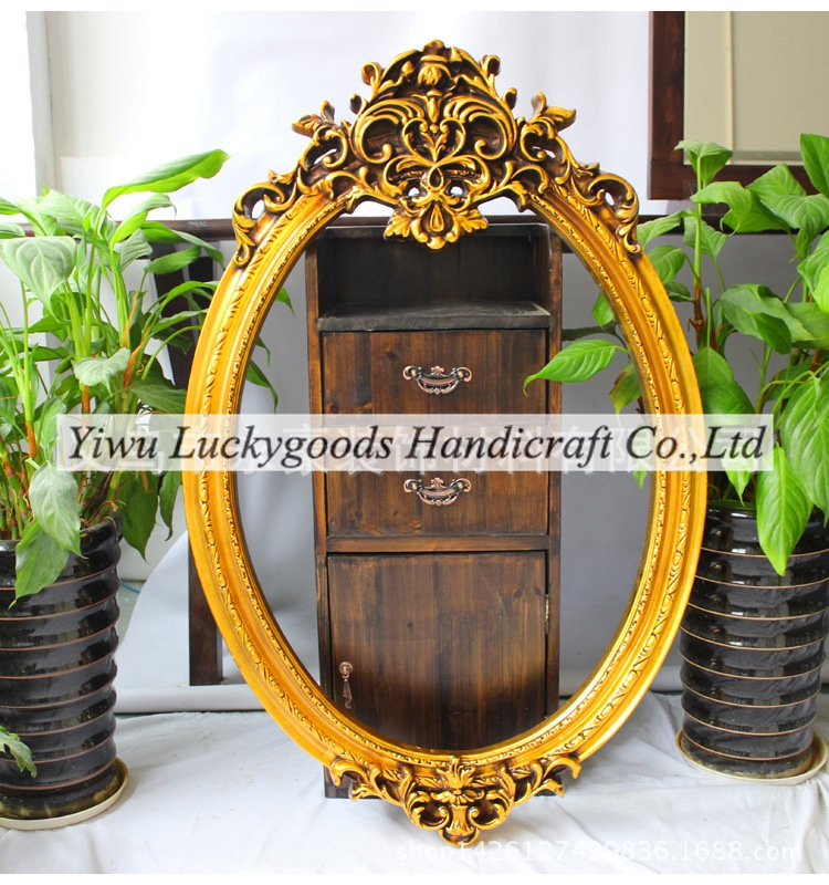 LDJ652,LDJ653 Luckygoods wholesale preserved antique gold mirror frame