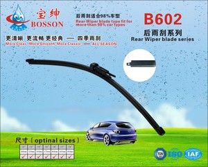 windshield wiper suzuki every parts Wiper Blade frameless wipers car part