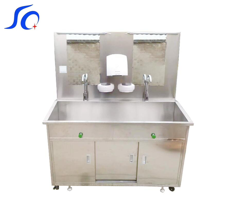 Medical Surgical Scrub Sink with Sensor Taps Stainless Steel Washing Trough for Hospital Use
