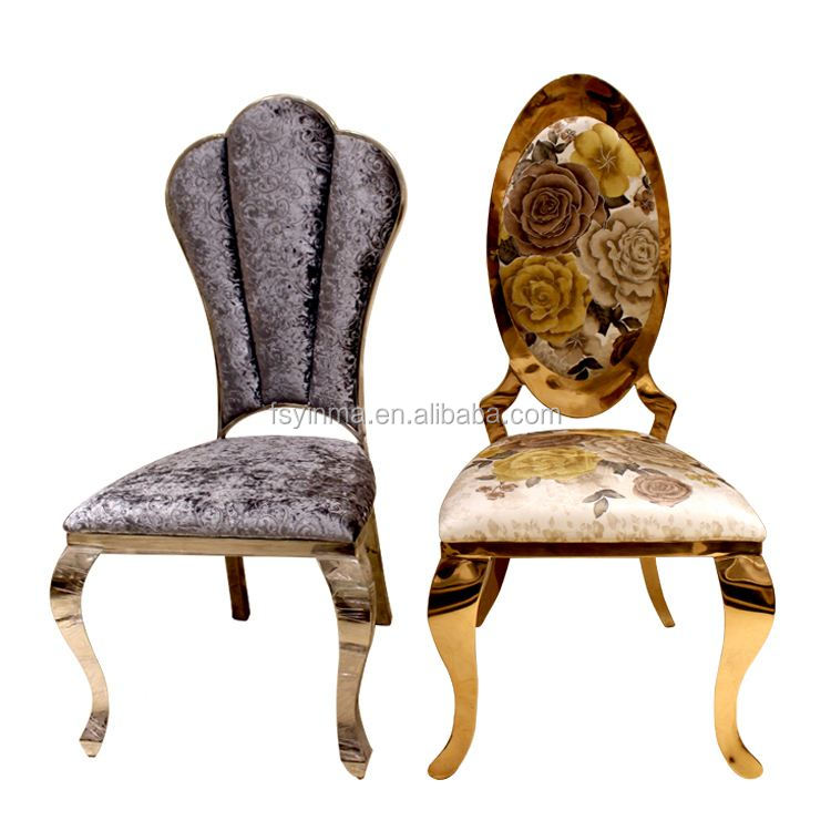 2016 Best Quality Design F throne design chairs for living room for banquet