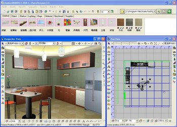 3d Virtual-reality Scene Builder - Fancydesigner 2 2 Professional - Buy 3d  Design Software Product on Alibaba com