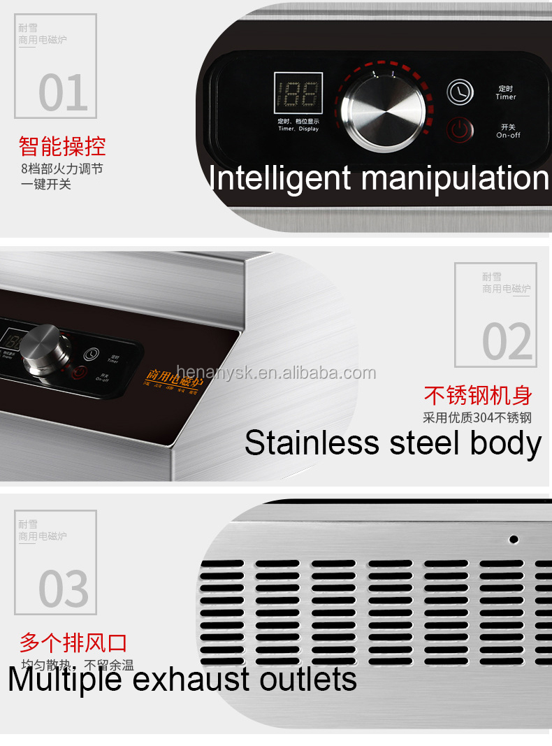 High-Efficiency Energy-Saving Commercial Electromagnetic Oven Electromagnetic Stove Electric Frying Stove