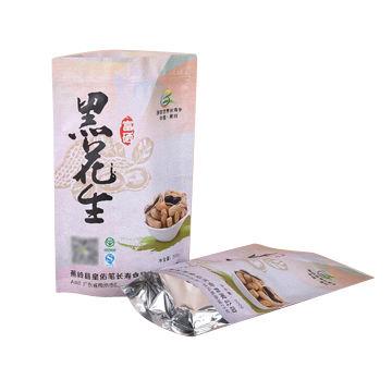 Wholesale reusable custom printing aluminum foil stand up resealable biodegradable plastic bag