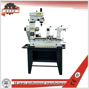 Variable Speed Control Lathe and Milling Machine Combo Multi Purpose Lathe Machine with CE HQ400